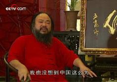 中国网络电视台独家采访书法家王富强(二)