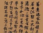钟海涛题朱仙镇木版年画