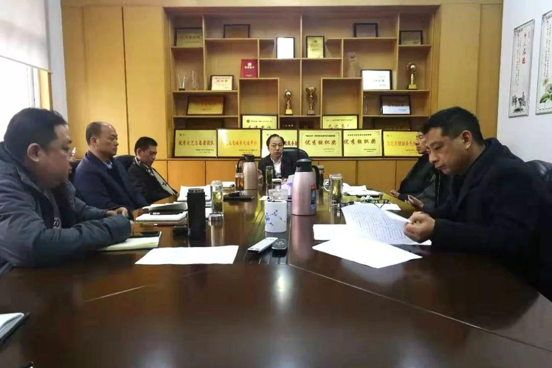 郑州市文联召开党组理论中心组(扩大)学习会